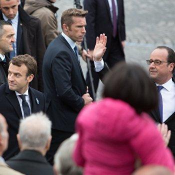 Президент Франции Ф. Олланд и избранный президент Франции Э. Макрон на церемонии празднования 72-ой годовщины Победы
