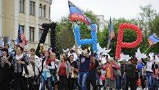 Порошенко намерен признать ДНР и ЛНР регионами, «оккупированными Россией»
