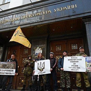 Акция протеста у здания Генпрокуратуры в Киеве