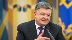 Президент Украины П. Порошенко провел заседание Совета по вопросам судебной реформы