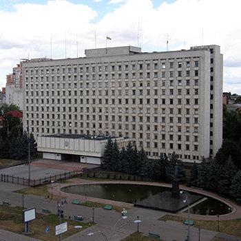 Киевская ОГА Киевская областная рада государственная администрация