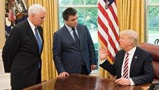 Павел Климкин в Вашингтоне: чего не сделаешь ради селфи с Трампом