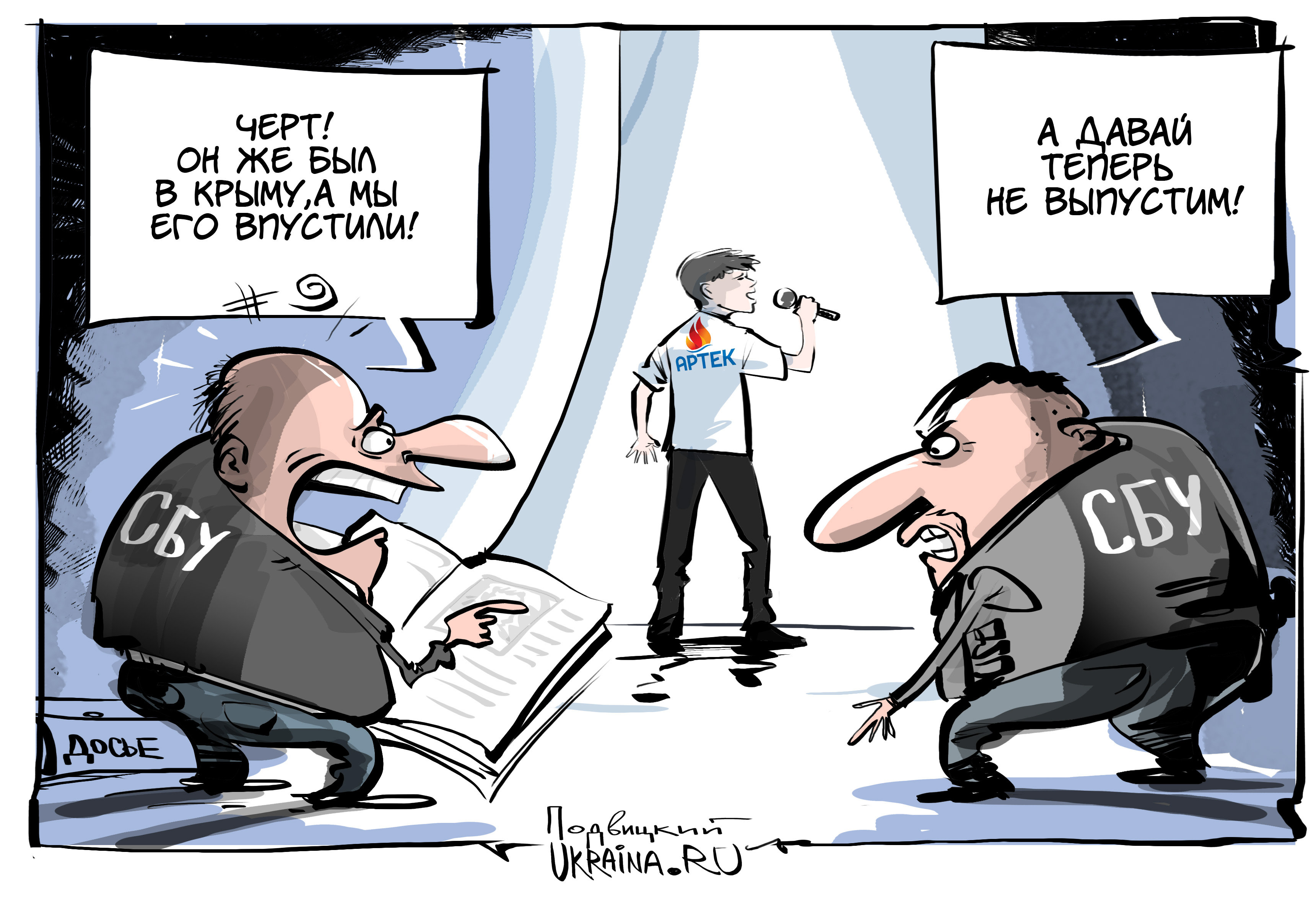 Карикатура Кристиан Костов