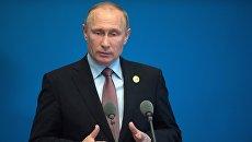 Рабочая поездка президента РФ В. Путина в Китай. День второй