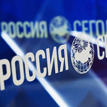 XX Петербургский международный экономический форум. День первый
