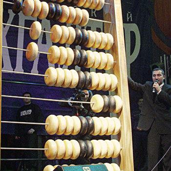 Самые большие счеты в мире, вошедшие в Книгу рекордов Гиннеса, были представлены на праздновании Дня Московского бухгалтера