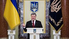 Президент Украины П. Порошенко вручил государственные награды по случаю 25-й годовщины ВСУ
