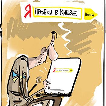карикатура запрет Порошенко российских интернет-ресурсов