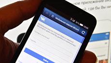 ЛНР восстановила мобильную связь