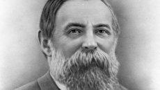 Один из основоположников научного коммунизма Фридрих Энгельс.