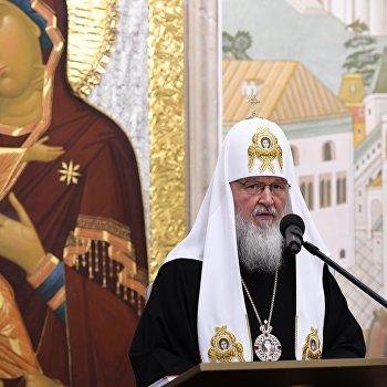 Презентация первого тома Большого словаря церковнославянского языка Нового времени