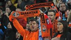 «Шахтер» выиграл Суперкубок Украины