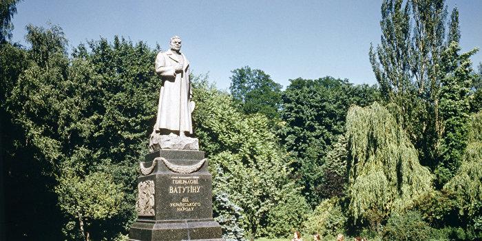 Памятник генералу Н.Ф. Ватутину