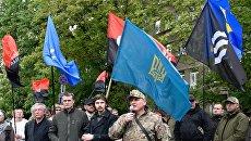 Акция с требованием отставки главы МВД Украины А. Авакова в Киеве