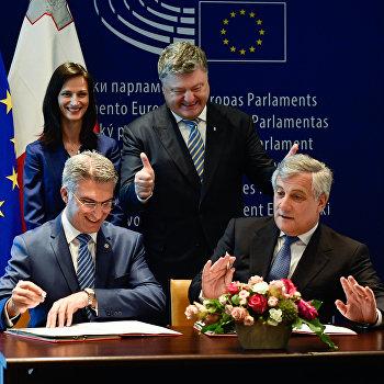Торжественная церемония подписания решения ЕС о введении безвизового режима для граждан Украины  17 мая 2017 года