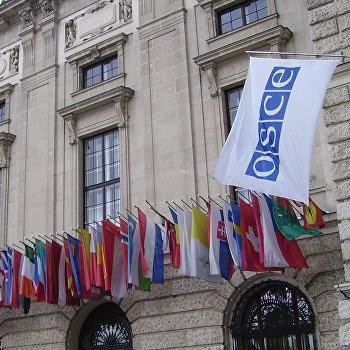 ОБСЕ офис организации в Вене