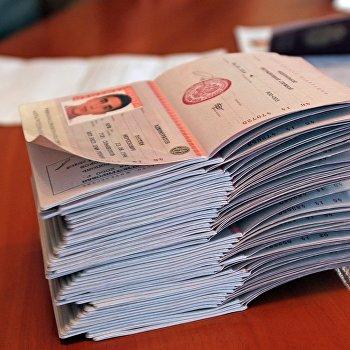 Симферопольский школьники получили российские паспорта