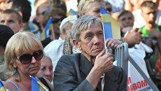Стаж для выхода на пенсию повышается на Украине сразу на 10 лет - РИА Новости