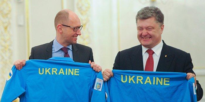 Яценюк Порошенко