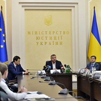 Минюст Министерство юстиции украины
