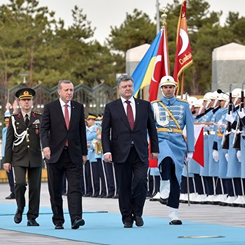 Визит президента Украины П. Порошенко в Турцию