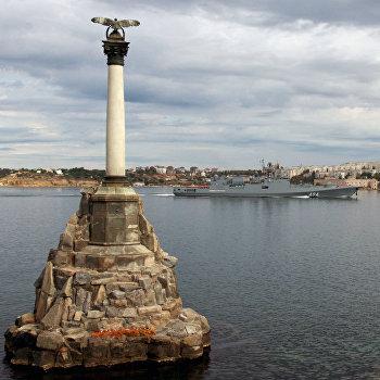 Сторожевой корабль Адмирал Григорович прибыл в порт Севастополя