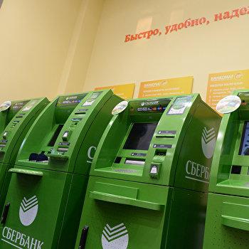 Открытие флагманского подразделения ОАО Сбербанк в Татарстане