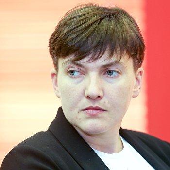 Пресс-конференция Надежды Савченко