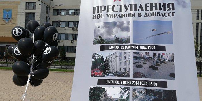 Митинг-реквием Донецкое небо