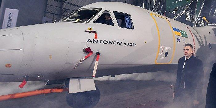 Презентация многоцелевого грузового самолета АН-132