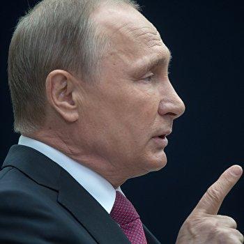 Президент РФ В. Путин ответил на вопросы журналистов