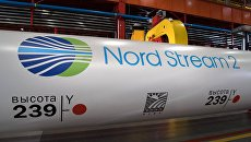 Землянский: США выступают против «Северного потока-2» по политическим причинам