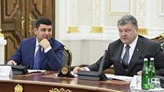 Гройсман: Порошенко подписал пенсионную реформу