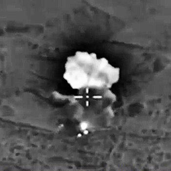 Авиаудары ВКС России по объектам ИГ в Сирии