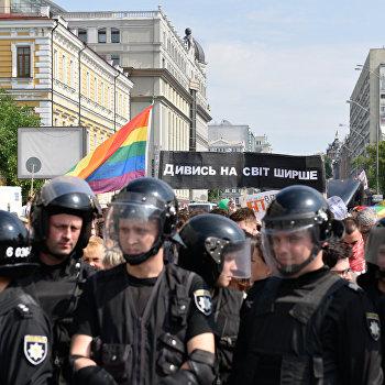 Марш равенства ЛГБТ-сообщества в Киеве