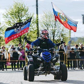 Всероссийский автомотопробег по городам Золотого кольца России