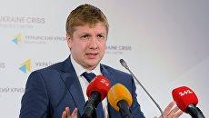 Тимошенко требует уволить главу «Нафтогаза»