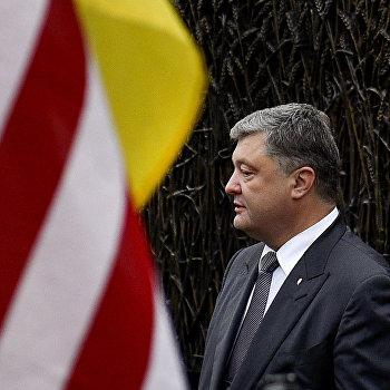 порошенко флаг сша украины