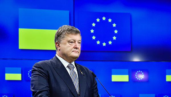 ЕС: «Европейский выбор» Украины— это личное дело самой Украины