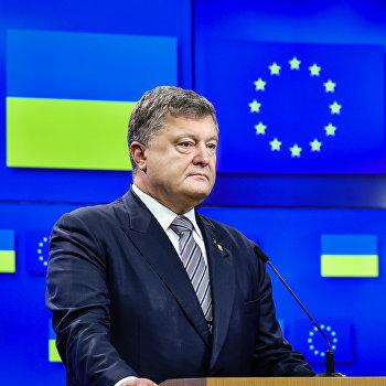 порошенко брюссель ес флаг украина