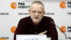 Золотарев: Украину попросили не вести себя как  буйнопомешанный в приличном месте