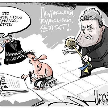 Порошенко настаивает на законе об отмене депутатской неприкосновенности