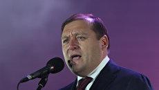 Швейцария сняла санкции с Добкина из-за недостоверной информации ГПУ