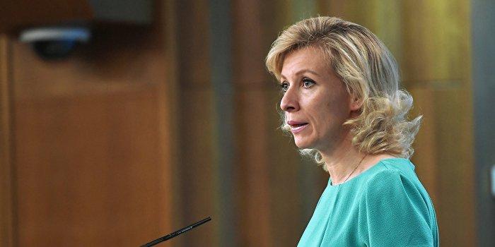 «Ялтинский» форум является фантомной болью киевского режима— Захарова
