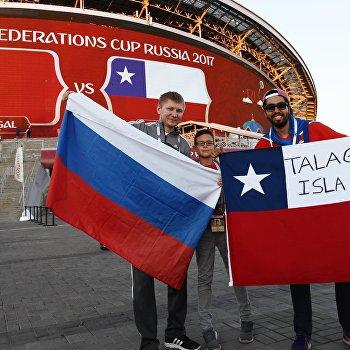 Кубок конфедераций-2017. Матч Португалия - Чили