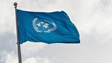 70-я сессия Генеральной Ассамблеи ООН
