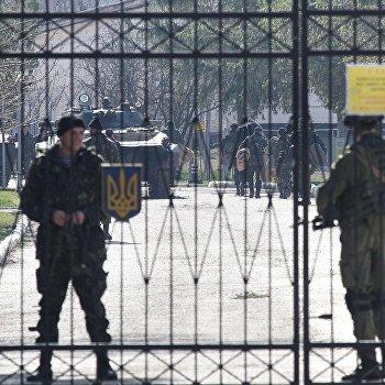 Военные бригады береговой обороны ВМС Украины покинули воинскую часть в селе Перевальное