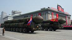 «Взгляд»: США придется признать поражение в решении «проблемы КНДР»