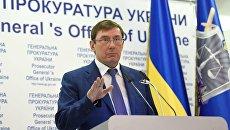 Против Луценко и Матиоса открыли дела за посты в Facebook
