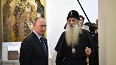 Президент РФ В. Путин посетил Рогожский духовный центр РПСЦ в Москве